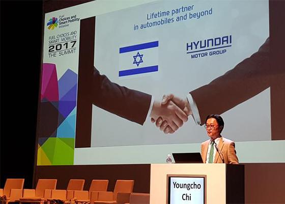 Chi Young-cho, Hyundai Motor executive vice president