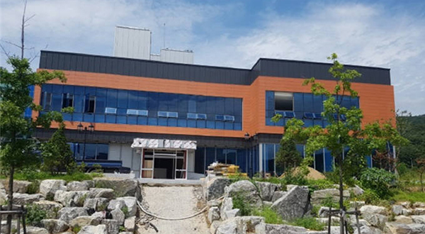 Dongsung Pharmaceutical's new cancer R&D center in Daegu