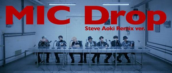 방탄소년단 `MIC DROP` 리믹스 버전 발매일 24일로 연기