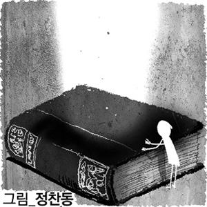 장은수의 책과 미래