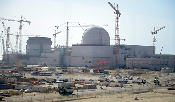 Barakah nuclear power plant in United Arab Emirates. [photo provided by KEPCO]