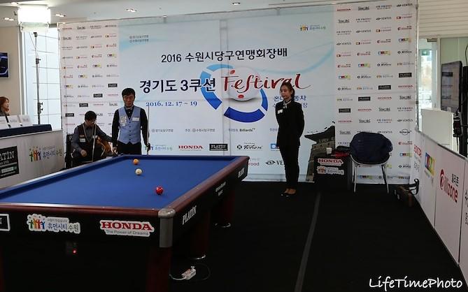 수원당구연맹회장배 3쿠션 대회 17일 개최