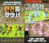 모바일 RPG '던전을 찾아서' 구글 출시…호감도·멀티엔딩 '특징'