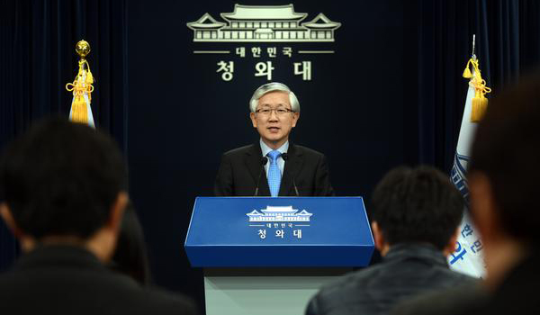 Nam Gwan-pyo, a deputy director of the presidential National Security Office
