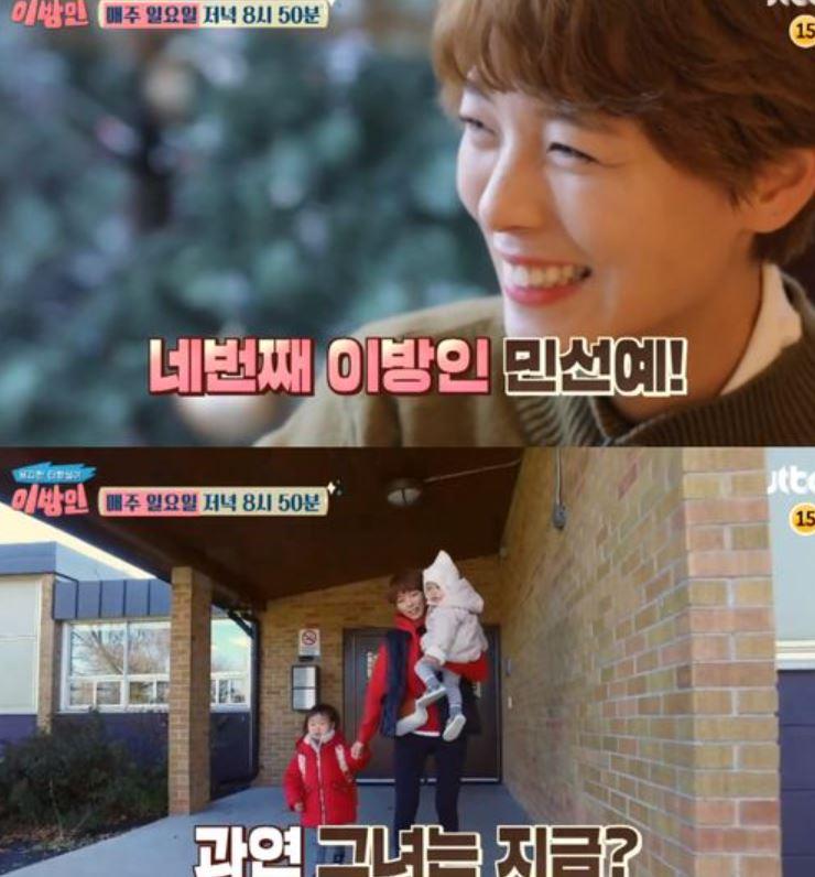 두 아이 엄마 된 선예, '이방인'서 근황 공개