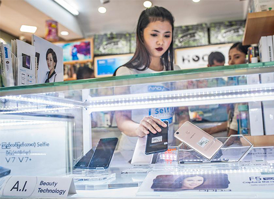 Investor interest in Myanmar's digital economy is rising now that the country is expected to have the highest increase in smart phone adoption in the region in the next few years.