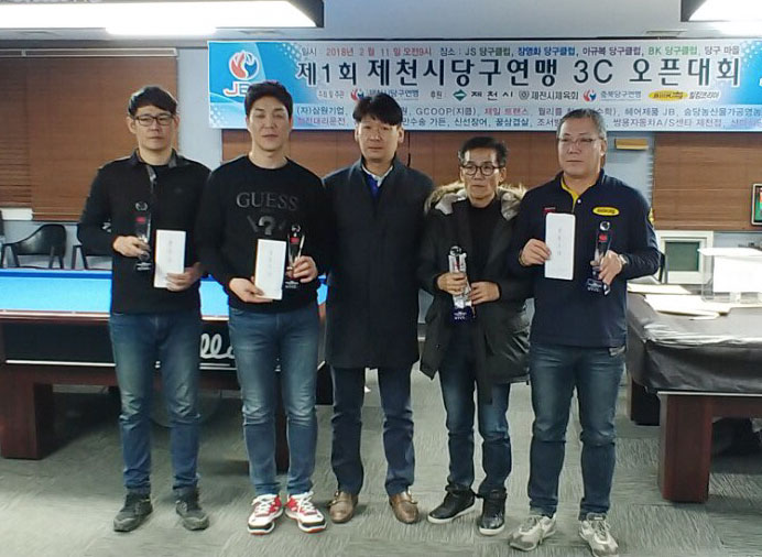 성덕호 동호인 '제천당구연맹3C오픈' 우승
