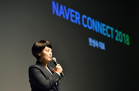 Naver CEO Han Seong-sook speaks at Naver Connect 2018 [Photo by Naver Corp.]