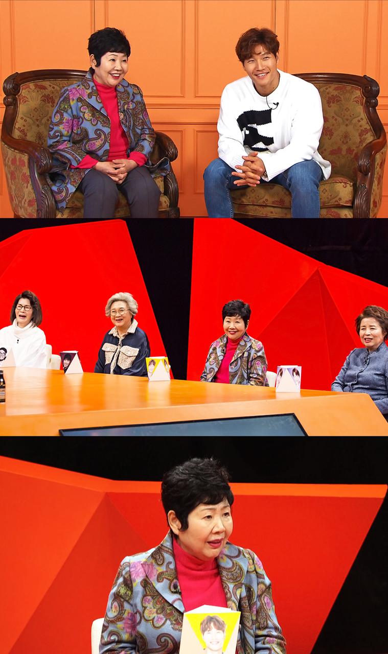 """'미우새' 김종국母 """"결혼 못 했어도 여자 친구는 있는 줄"""" 한숨"""