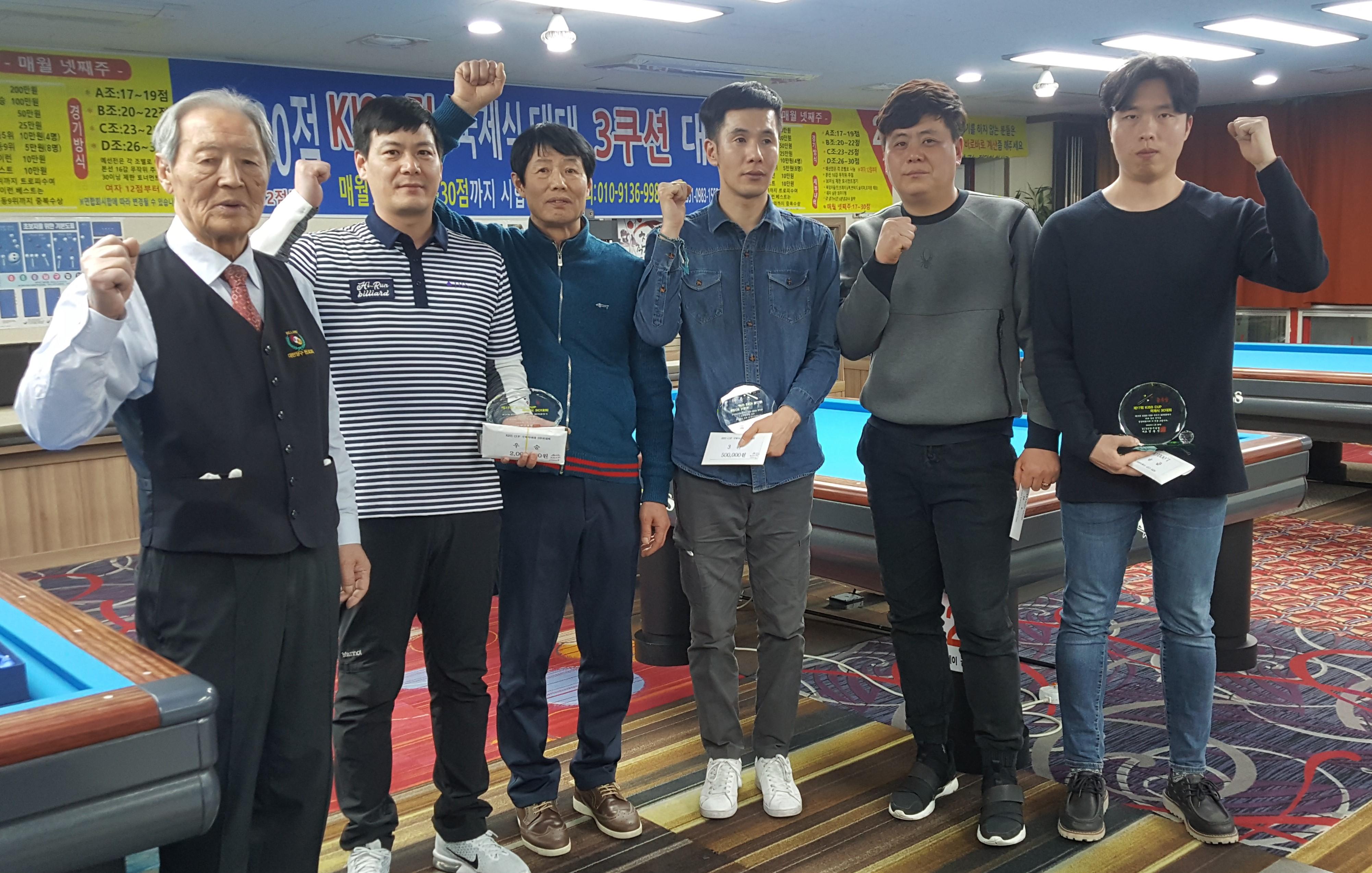 대전 'KISS컵 동호인 3쿠션대회' 김재환 우승