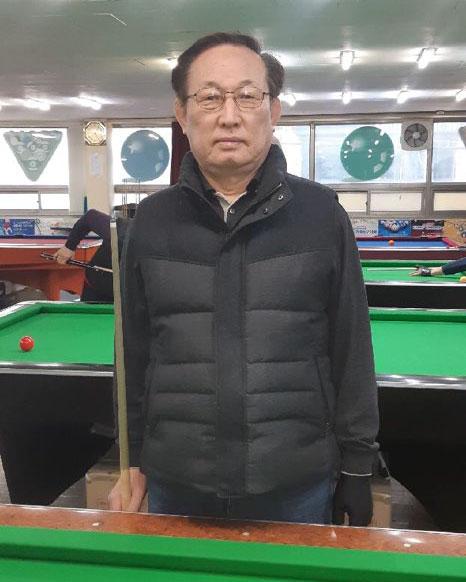 울산당구연맹 신임 회장에 김영길
