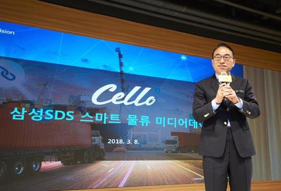 Hong Won-pyo, CEO of Samsung SDS