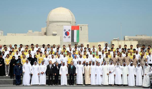 South Korean president visits Emirates nuclear plant
