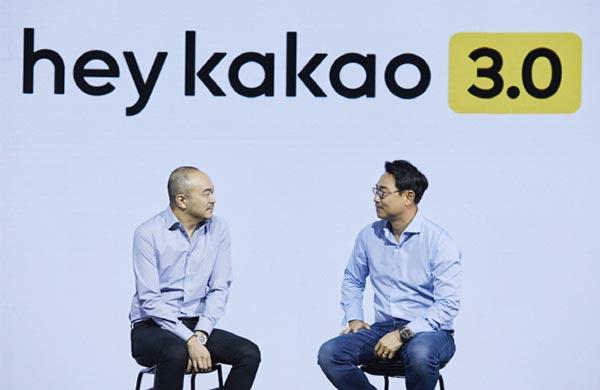 Kakao Corp. co-CEO Joh Su-yong and Yeo Min-soo