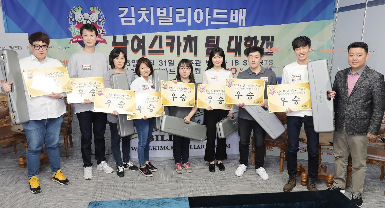 男女혼성 김치스카치대회서 '크랭크인팀'우승