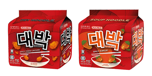 Shinsegae Food's halal-certified Korean instant noodles.