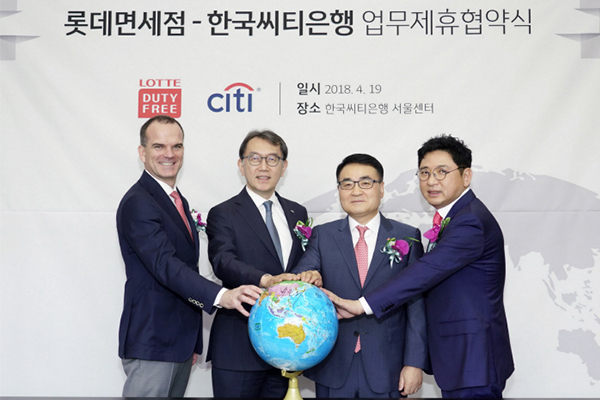 Citi Bank President Park Jin-hei (center left) and Lotte Duty Free CEO Jang Seon-wook (centrer right). [Photo provided by Lotte Duty Free]