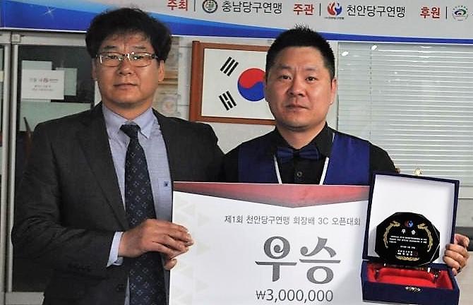 '8연승'서현민, 천안당구연맹 3쿠션오픈대회 우승
