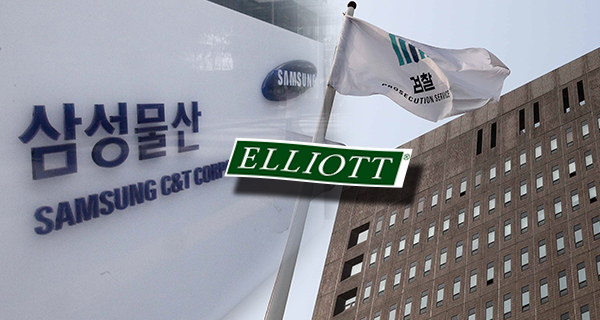 Elliott begins dispute against South Korea over 2015 Samsung merger
