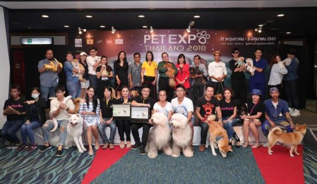 Pet lovers and their furry friends gather at a press conference for PET Expo Thailand 2018.