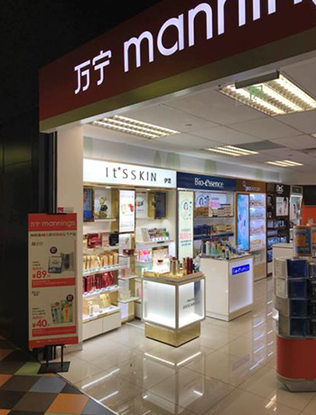 It's Hanbul`s Mannings drugstore in China.