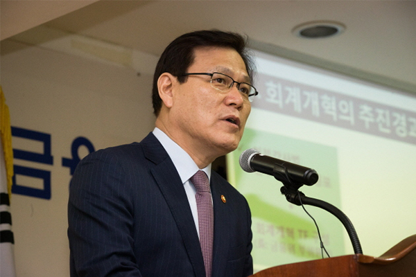Choi Jong-koo, chairman of Financial Services Commission, speaks in front of accountants at a forum organized by The Korean Institute of Certified Public Accountants on Friday. [Photo provided by Financial Services Commission]