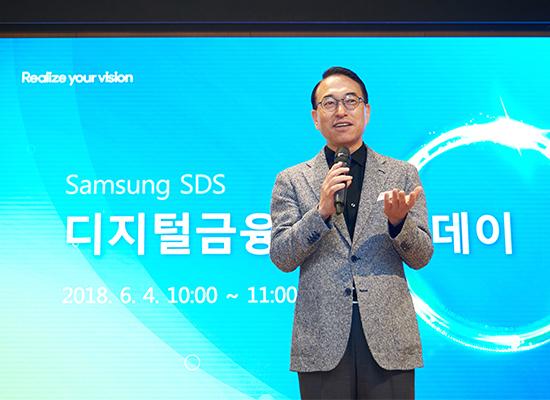 Samsung SDS President and CEO Hong Won-pyo