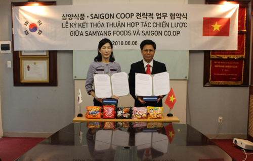 [Photo provided by Samyang Foods Co.]