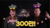 `쥬라기 월드2` 개봉 5일째 300만명 돌파