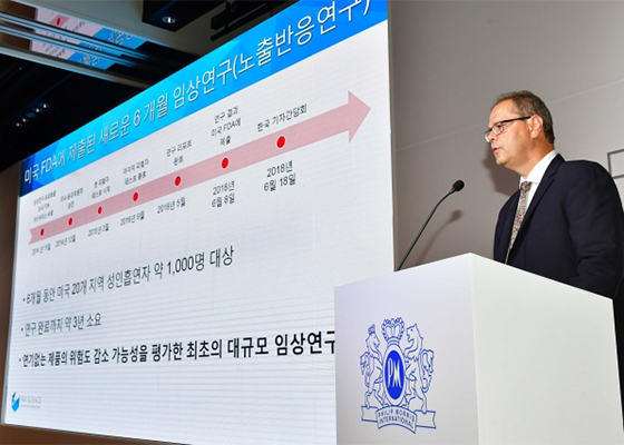 Philip Morris International Inc.`s chief scientific officer Manuel Peitsch explains IQOS products during a press conference. [Photo provided by PHILIP MORRIS KOREA]