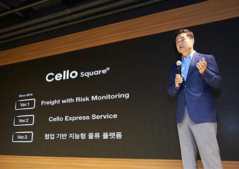 Samsung SDS Kim Jin-Ha, Executive director of Smart Logistics Business, explains Cello Squre 3.0 platform. [Photo provided by Samsung SDS]
