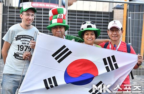 한국-멕시코 팬, 응원은 함께