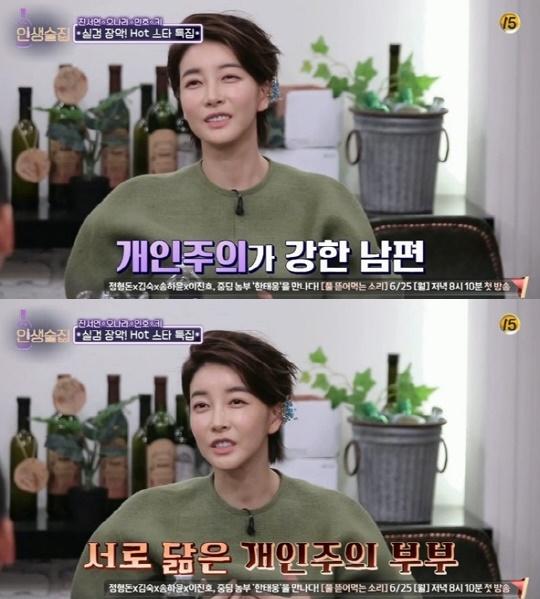 """진서연 """"9세 연상 남편과 <br>3개월 만에 혼인신고"""""""