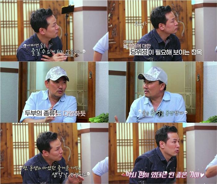 """`내멋대로` 김창옥, 이승철바라기 인증...""""형과의 시간 정말 좋아"""""""