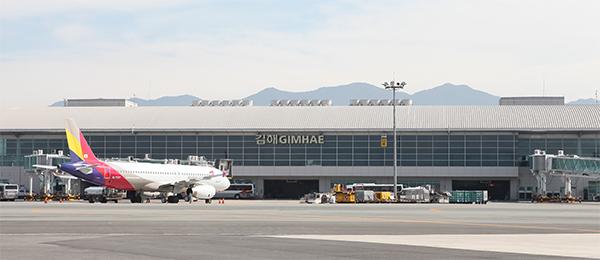 Gimhae International Airport.