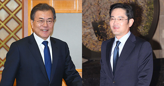 South Korea`s President Moon Jae-in and Samsung Electronics Vice Chairman Jay Y. Lee.