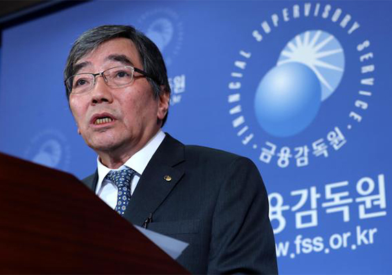 FSS governor Yoon Suk-heun. [Photo by Han Joo-hyung]