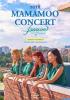 마마무, 8월 18~19일 단독콘서트 개최