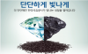 [이시한의 공기업 NCS 취업 불패노트 리턴즈] #36 : 한국석유공사 NCS 분석노트