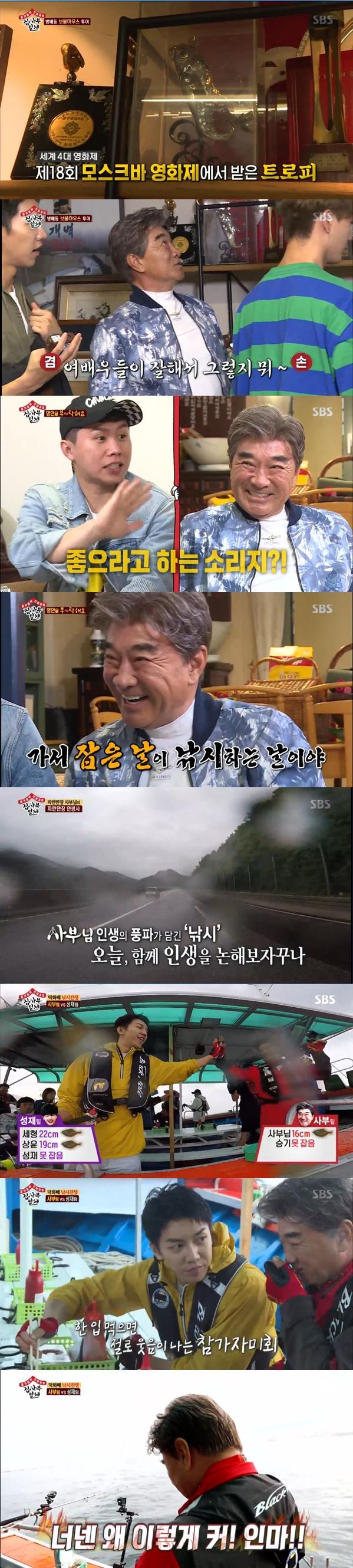 """이덕화, 파란만장한 인생사 공개 """"낚시와 아내는 ..."""""""