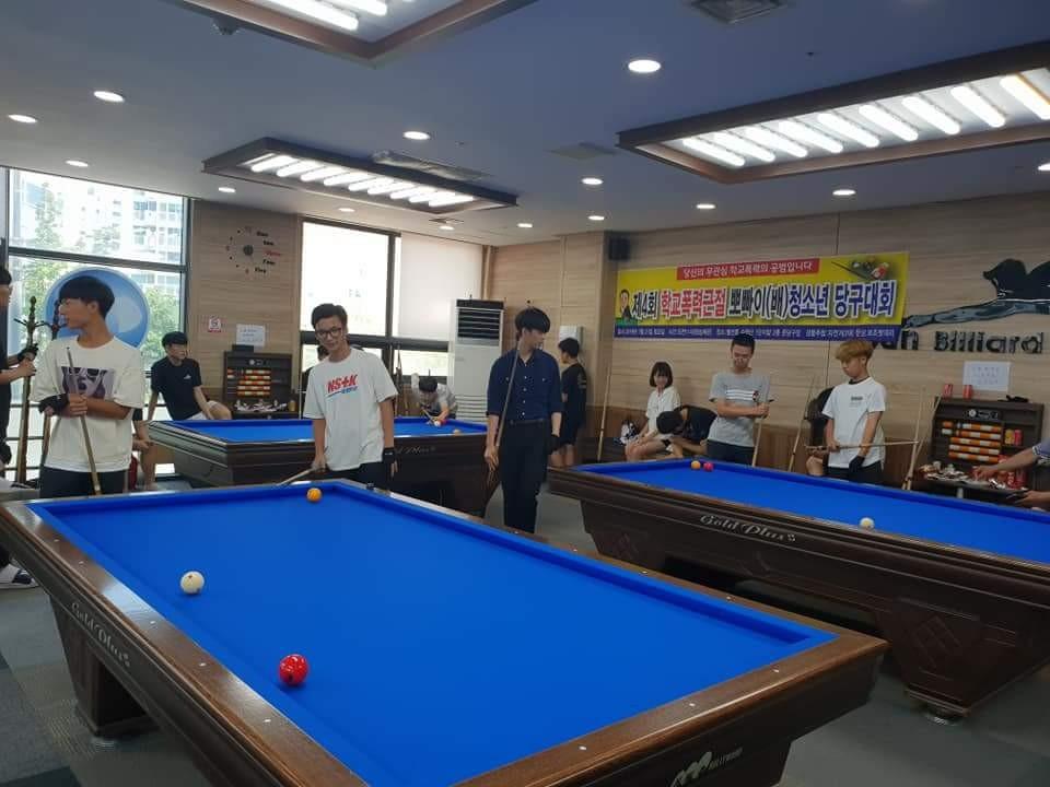 학교폭력 예방 '청소년 당구대회'