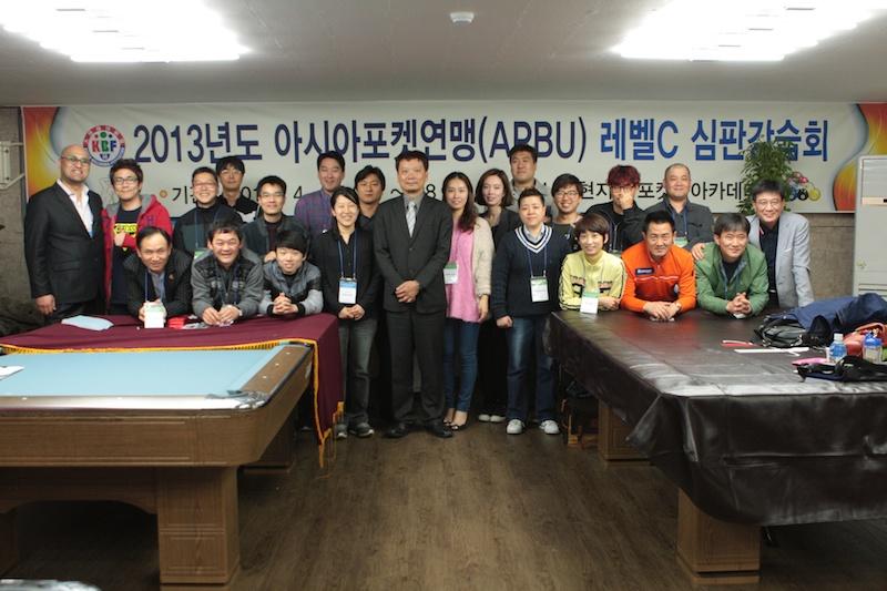 亞포켓연맹 국제심판 강습회