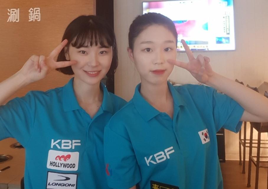 김보건-서서아 '亞포켓선수권' 우승