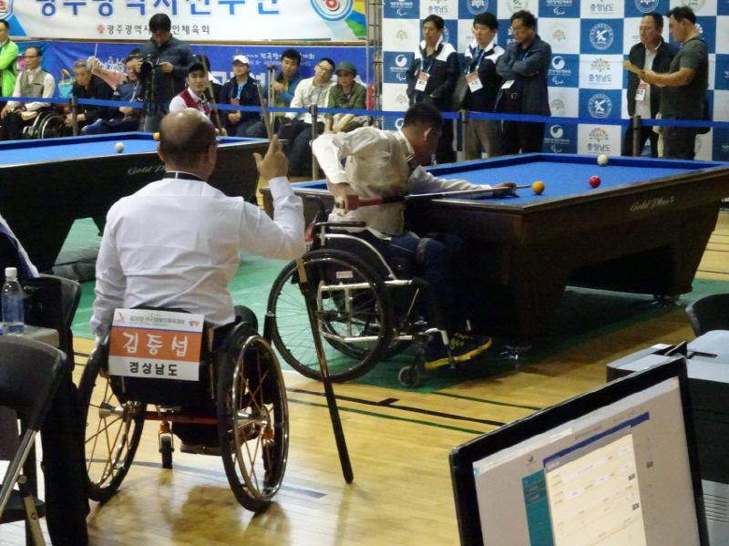 제1회 전북도지사배 전국장애인당구대회