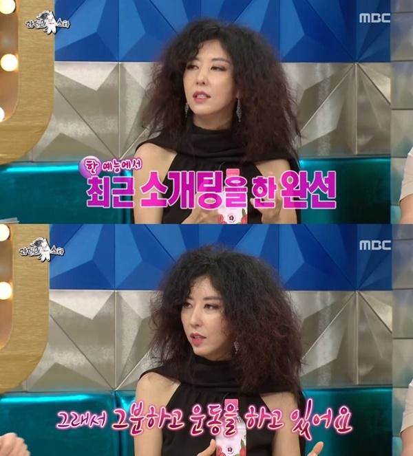 김완선, 9살 연하 소개팅남 <br>`신이 준 기회`…왜?