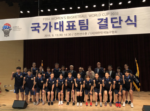 女농구 대표팀, 농구월드컵 앞서 결단식 진행