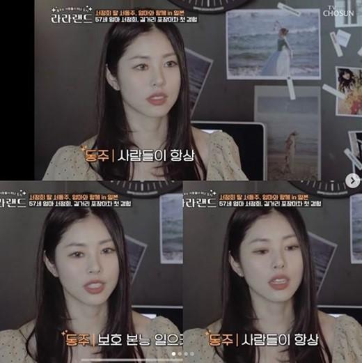 """'서정희 딸' 서동주 """"메이크업 문의 多...황송하고 부끄럽구먼유"""""""