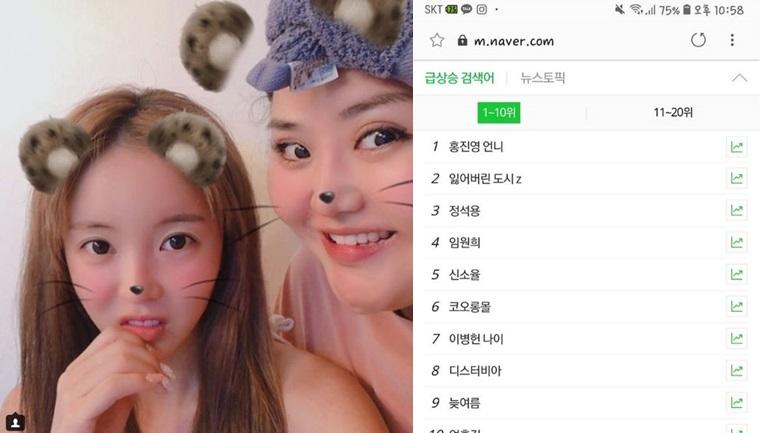 `홍진영 언니` 홍선영, 실검 1위 오른 화끈한 입담