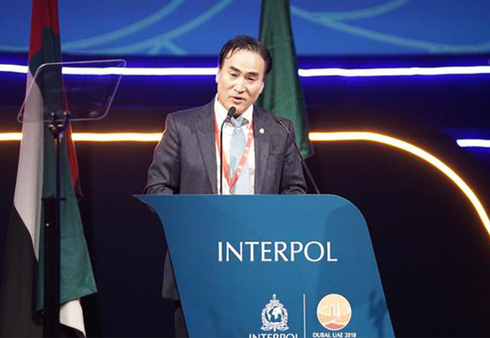 Interpol Picks Korean as New President in Snap Election, Crushing Russian Hopes