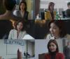 '죽어도 좋아' 박솔미, 인교진 배신…빅픽쳐의 내막